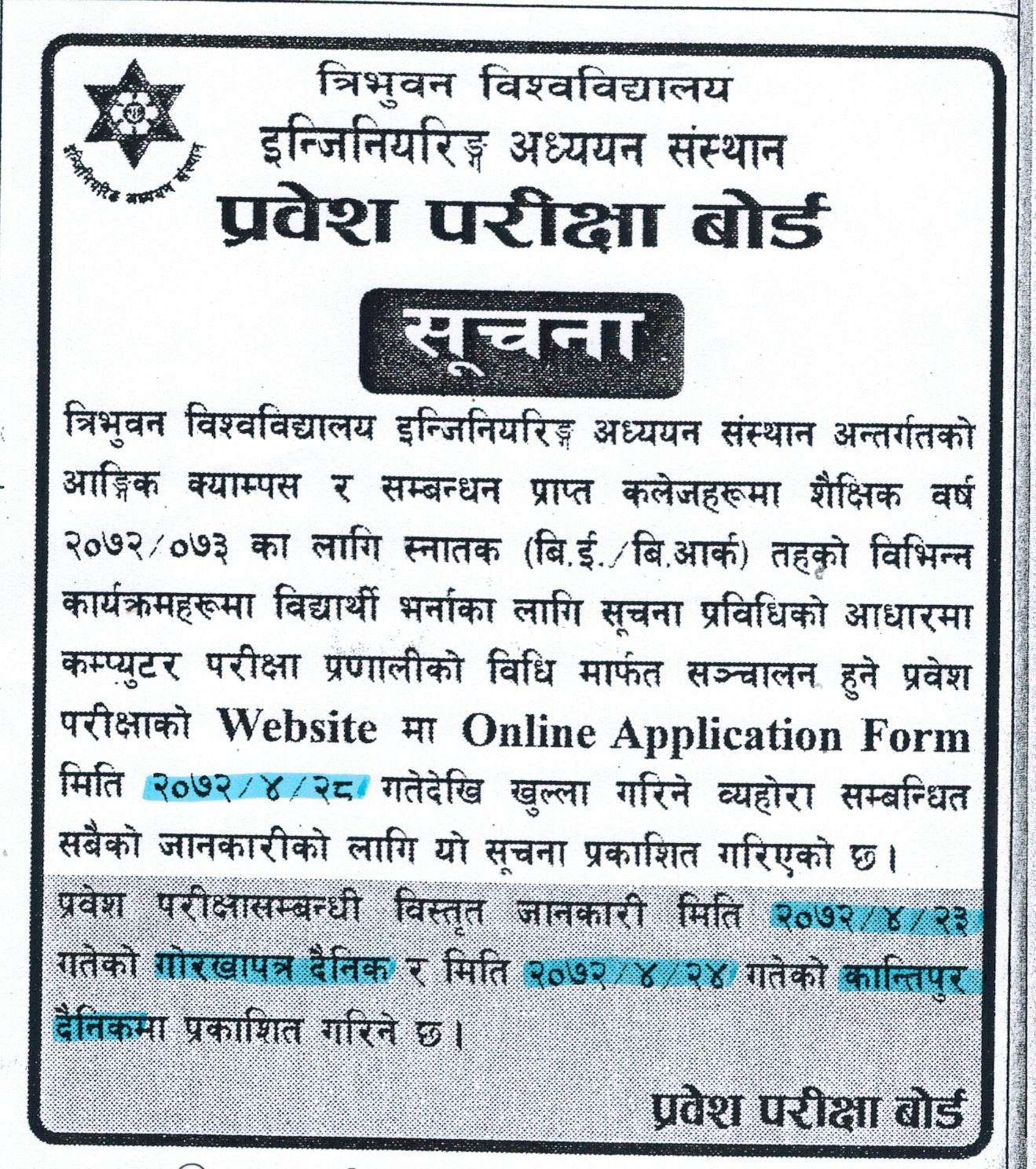 Notice for IOE Entrance Exam 2072