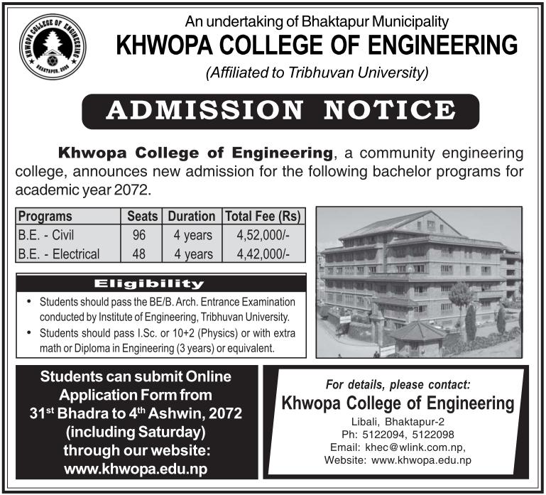 Admission Notice - New Admission 2072
