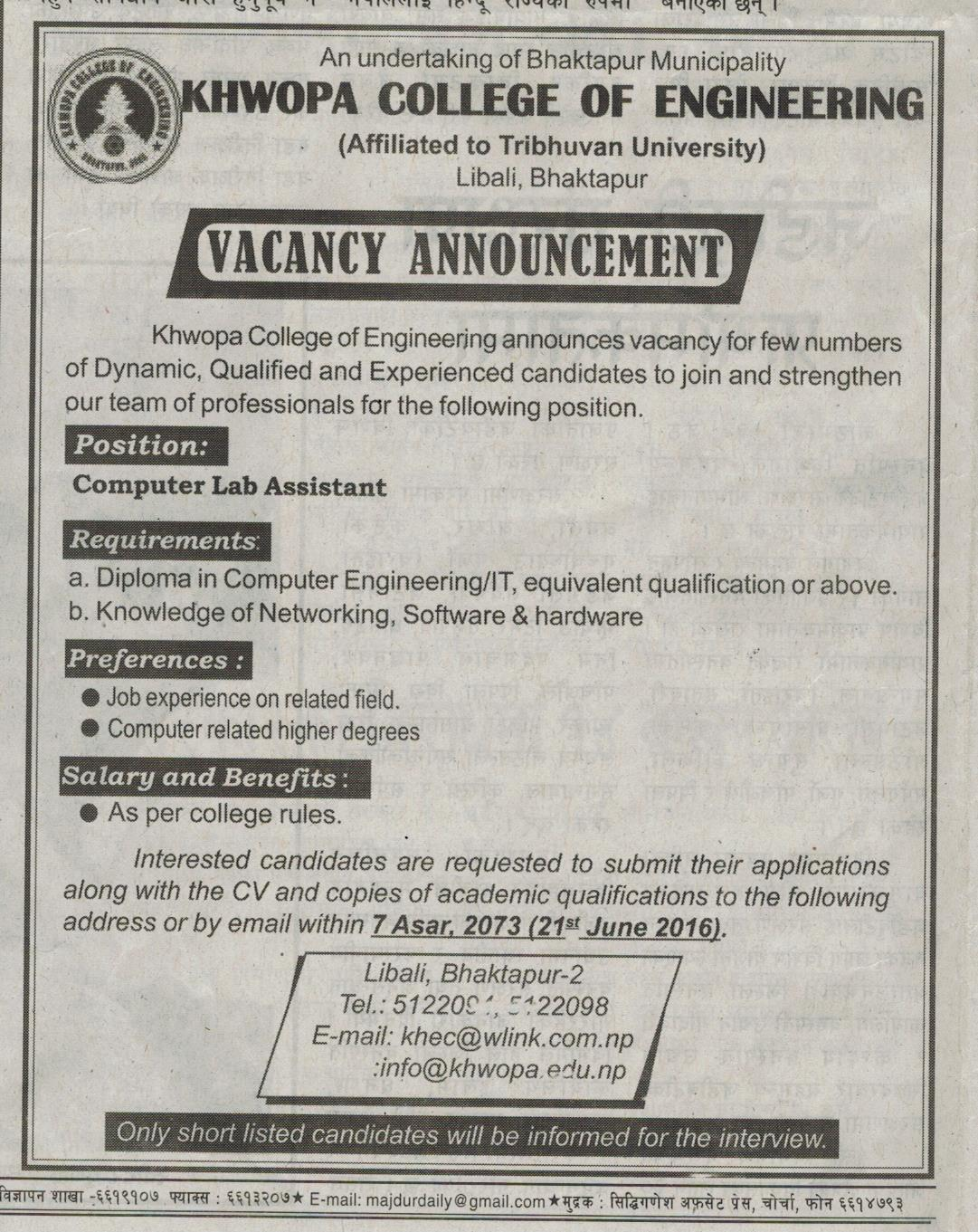 Vacancy for the post of Computer Lab Assistant