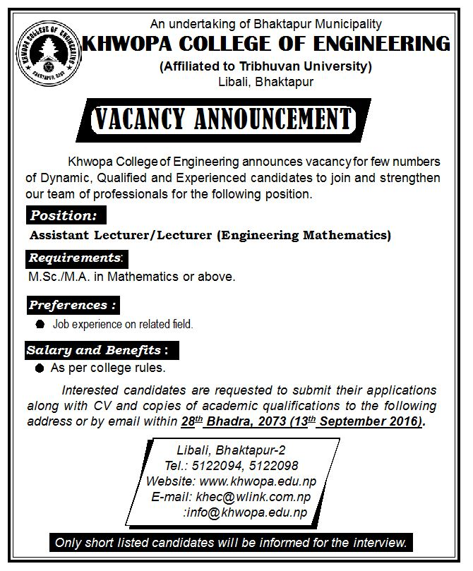 VACANCY ANNOUNCEMENT For Engineering Mathematics