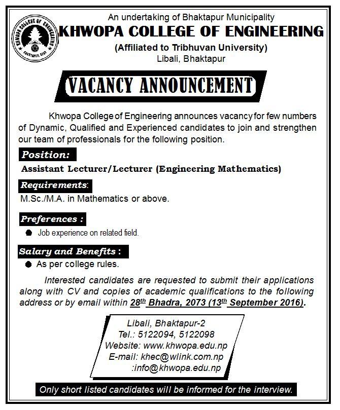 VACANCY ANNOUNCEMENT For Engineering Mathematics