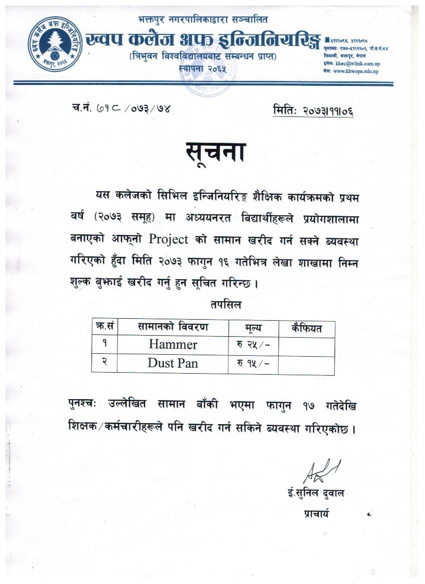Notice for BE Civil 2073 Batch's Students